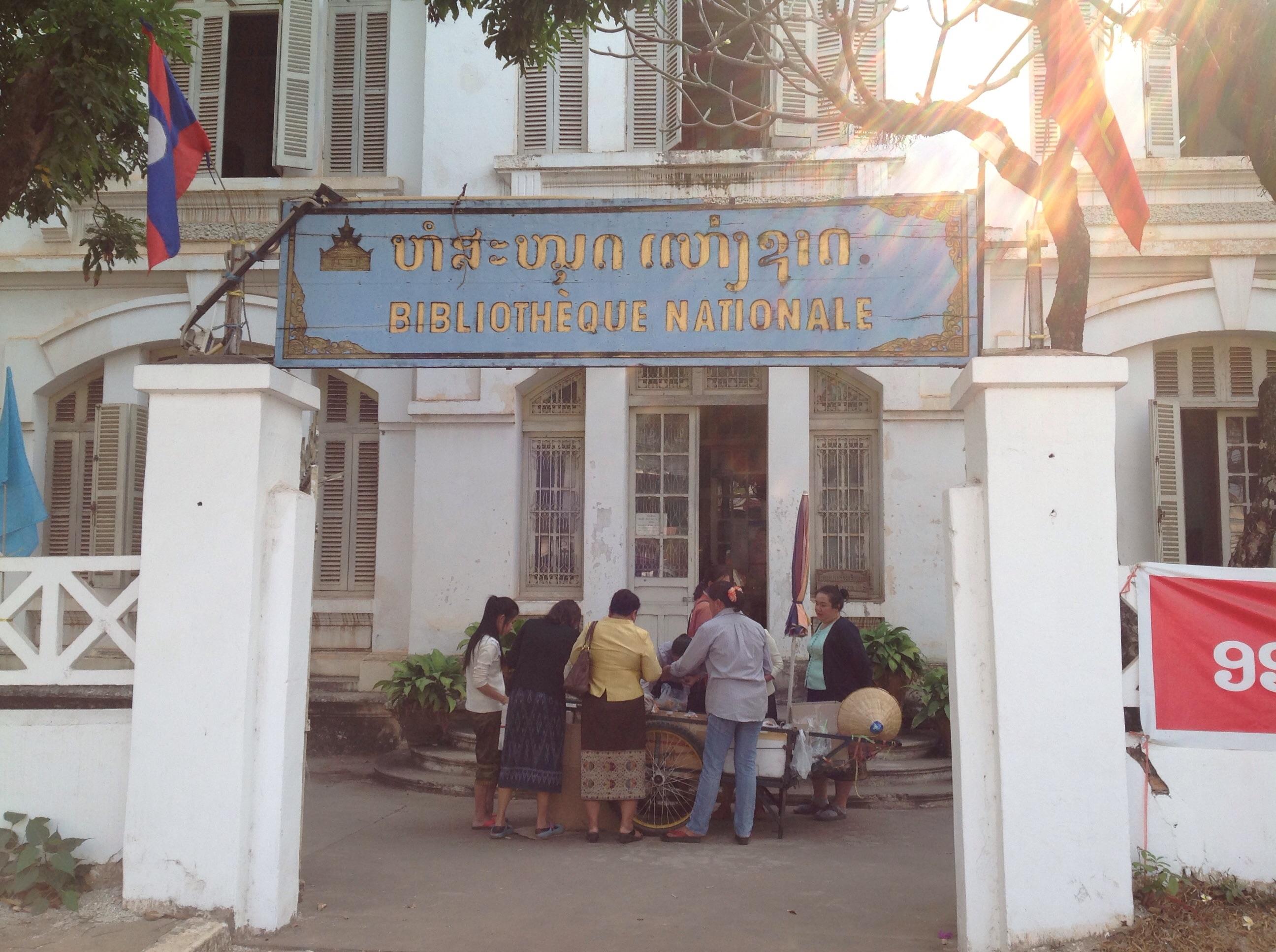 vientiane library