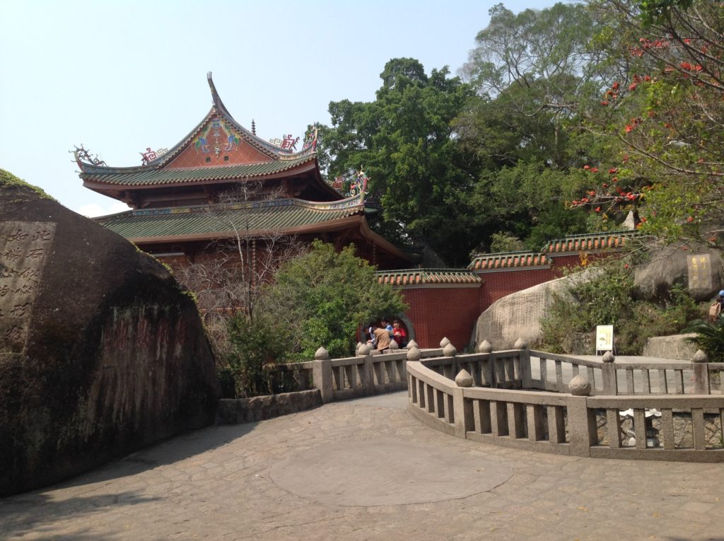 china_xiamen_insel