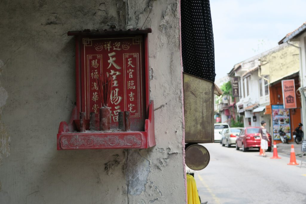 malacca_malaysia_street