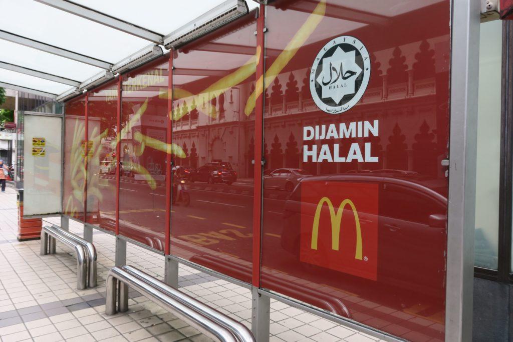 malaysia bushaltestelle