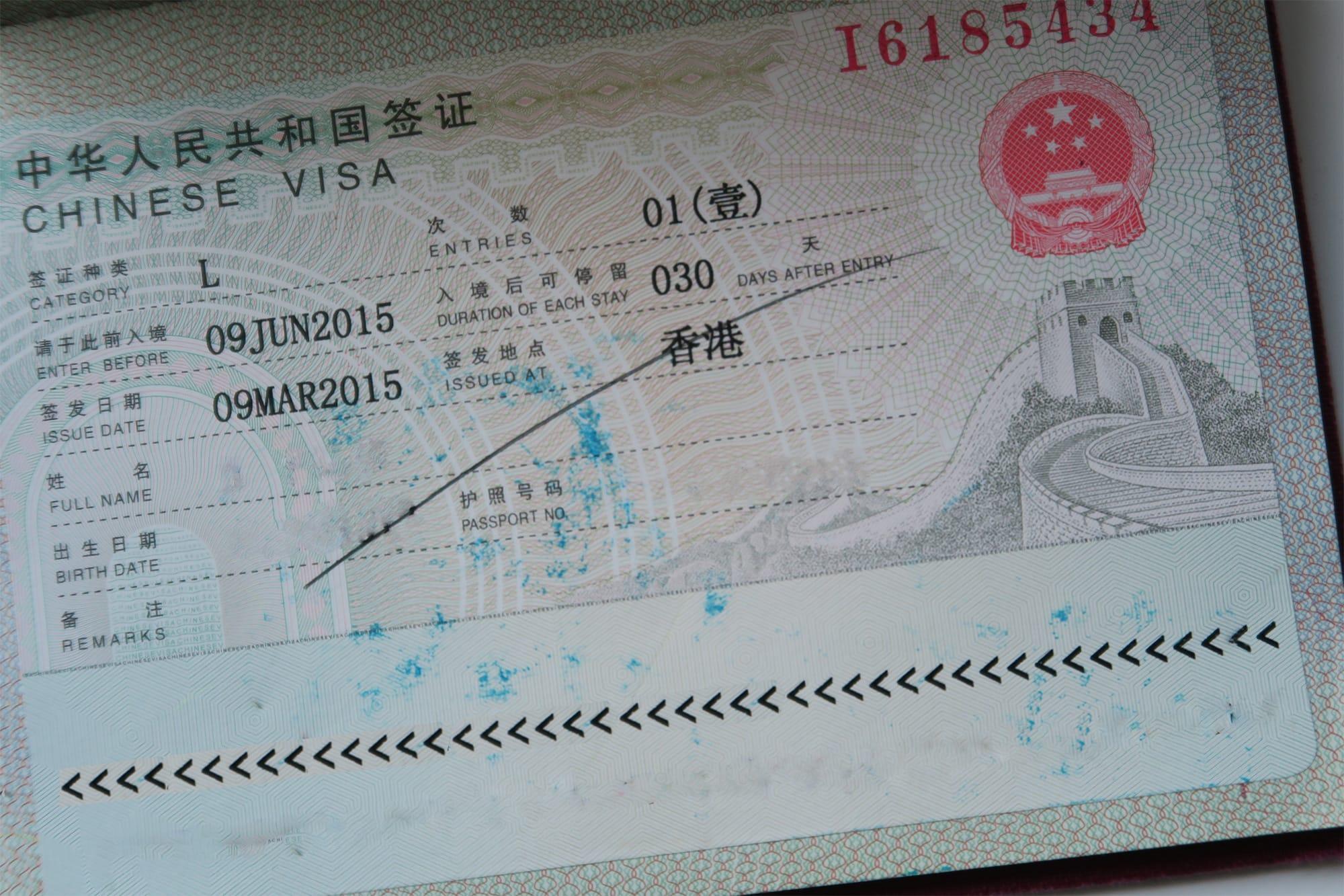 touristenvisum_china