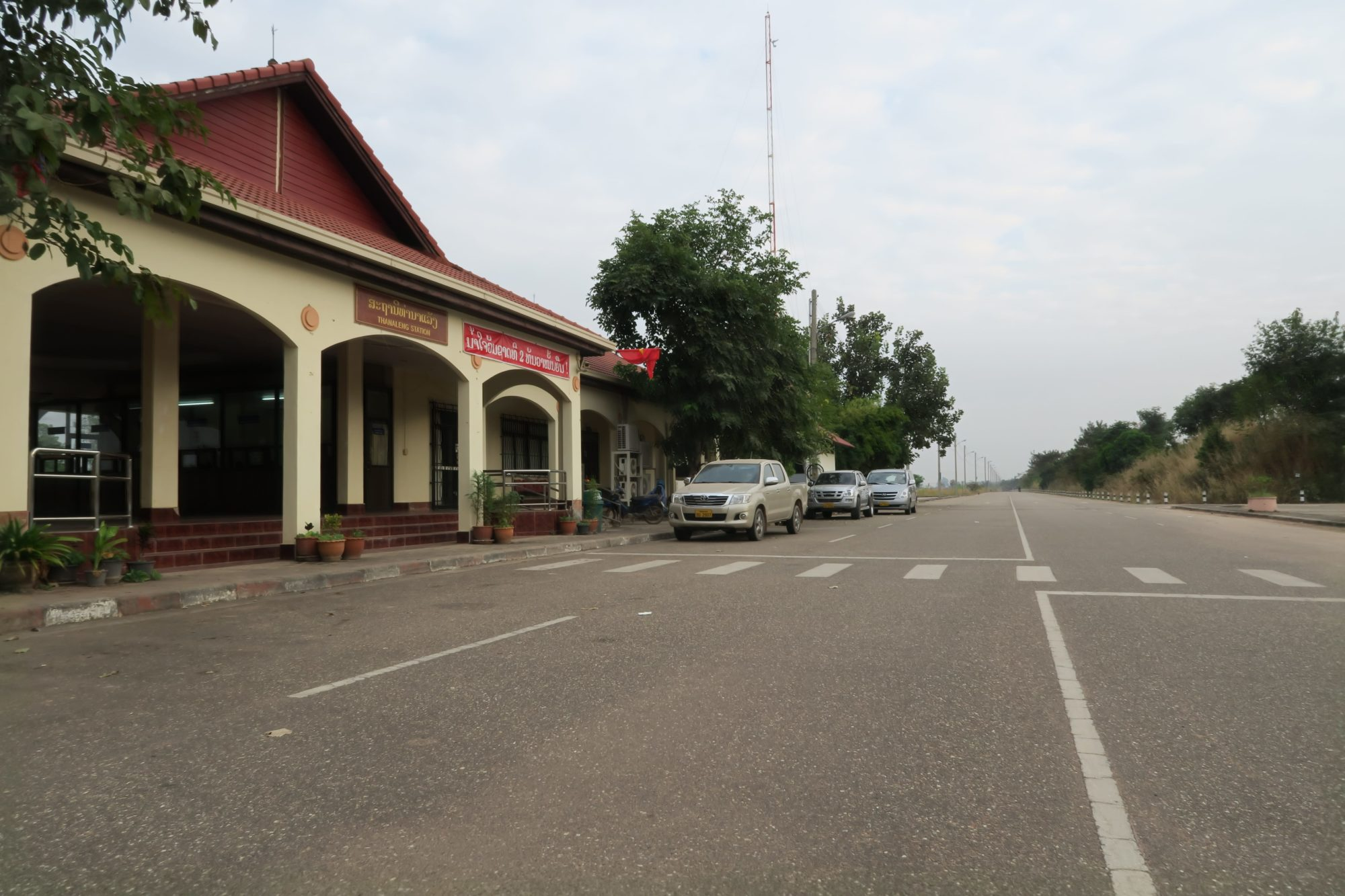 laos_vientiane_train_station