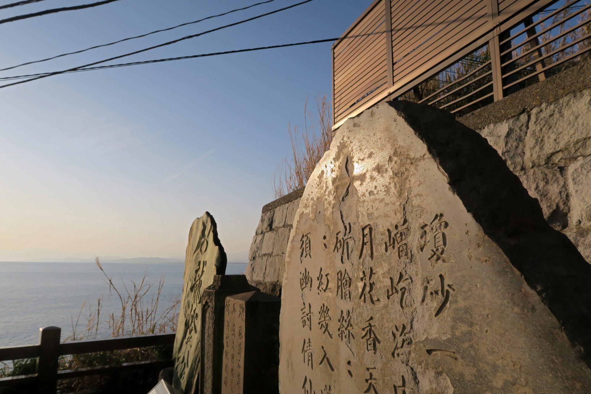 japan tokio enoshima haikus