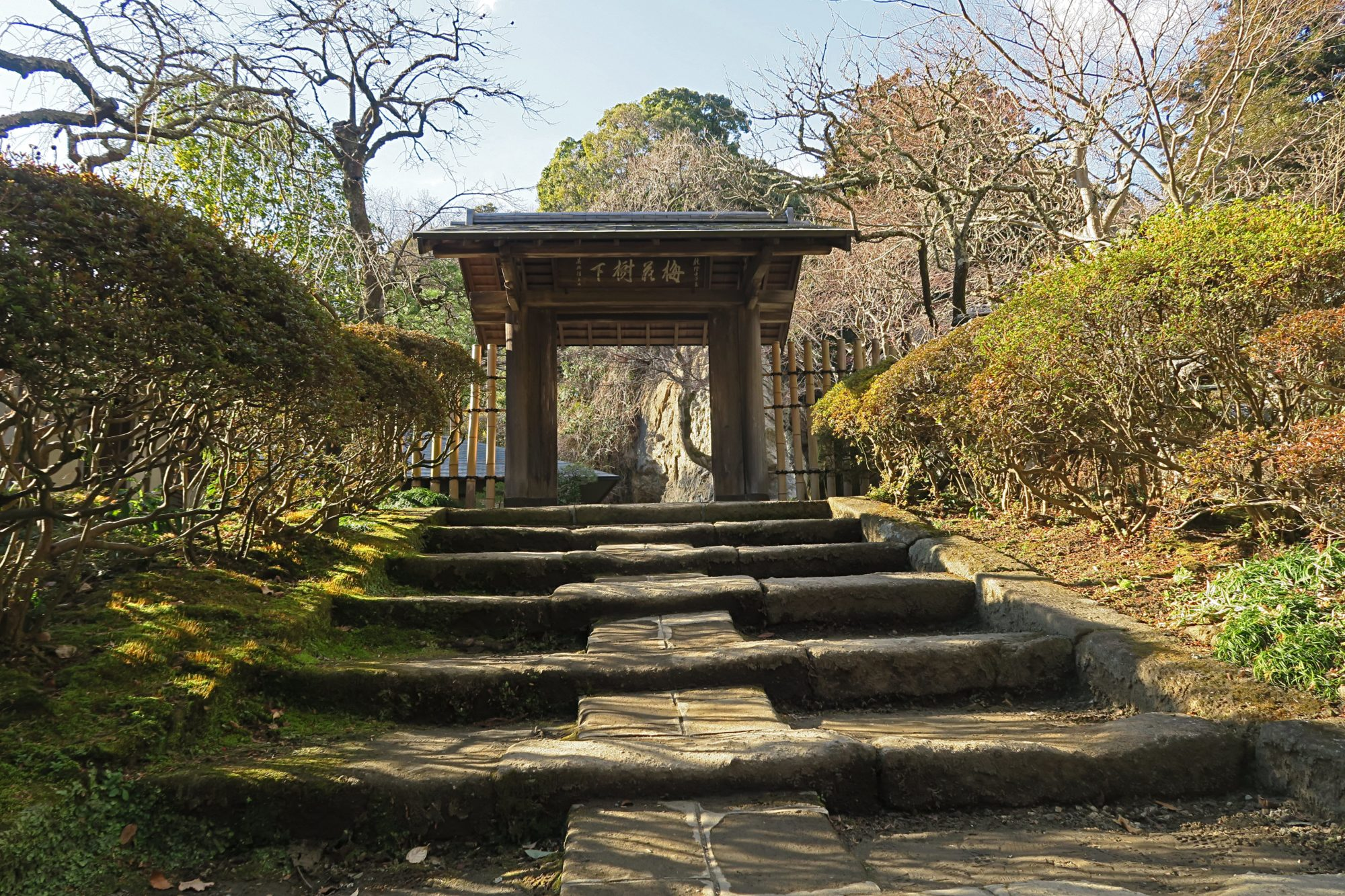 jochiji buddhistischer tempel in kamakura, japan