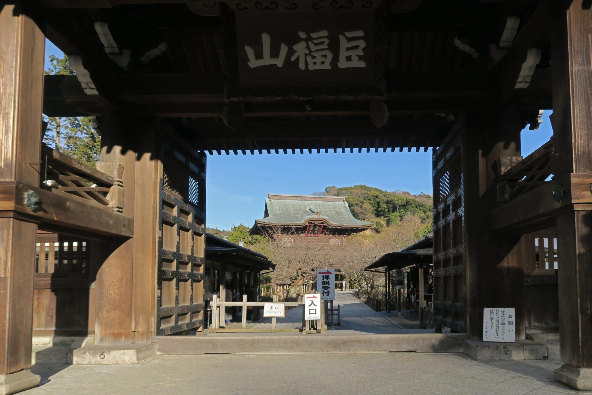 kenchoji rinzai zen tempel in kamakura, japan